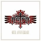 40Th Anniversary Double CD