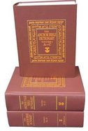 Anchor Bible Dictionary, The Pre-Pack (6 Vols)