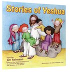 Stories of Yeshua Paperback