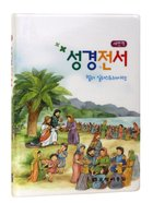 Korean Rnksv Slim Bible (New Korean Stadard Version) Paperback