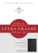 Rvr 1960/Kjv Biblia Bilingue Letra Grande Negro Imitacion Piel (Spanish Bible)