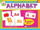 My First Match-N-Learn Puzzle: Alphabet Box