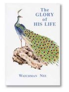 The Glory of His Life Paperback