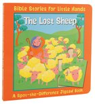 The Spot-The-Difference: Lost Sheep (Jigsaw Book) (Bible Stories For Little Hands Series) Board Book