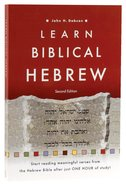Learn Biblical Hebrew (2nd Edition) Paperback