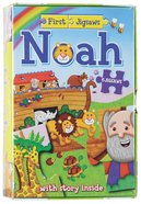 First Jigsaws: Noah Game