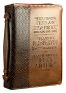 Bible Cover Medium For I Know the Plans I Have For You Jer. 29:11 Brown Luxleather