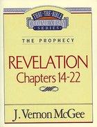 Thru the Bible #60: Revelation (#60 in Thru The Bible New Testament Series) Paperback