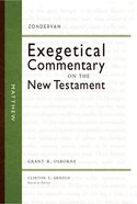 Matthew (Zondervan Exegetical Commentary Series On The New Testament) eBook
