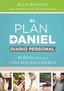 El Plan Daniel, Diario Personal eBook