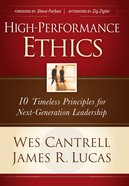 High-Performance Ethics eBook