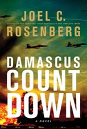 Damascus Countdown eBook