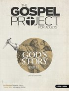 God's Story (Personal Study) (Gospel Project For Adults Series) eBook