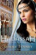 Hadassah eBook