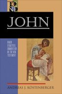 John (Baker Exegetical Commentary On The New Testament Series) eBook