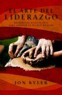 El Arte Del Liderazgo, El eBook