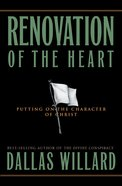 Renovation of the Heart eBook