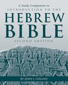 A Study Companion to Introduction to the Hebrew Bible (Second Edition)