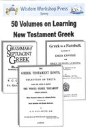 Wisdom Workshop: 50 Volumes on Learning New Testament Greek Cd-Rom Cd-rom