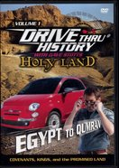 Holy Land - From Egypt to Qumran (Drive Thru History Visual Series) DVD