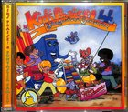 The Kids Praise Album! (Vol 4) CD