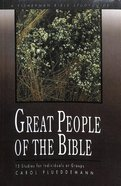 Great People of the Bible (Fisherman Bible Studyguide Series) Paperback