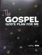 Gospel, the - Gods Plan For Me (10 Booklets) (Hcsb) Booklet
