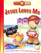 Jesus Loves Me (Happy Day Level 1 Pre-readers Series)