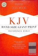 KJV Handsize Giant Print Bible Clay/Purple Imitation Leather