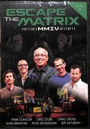 Manly Man Conference 4: Escape the Matrix (4 DVD Set) DVD