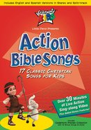 Action Bible Songs (Kids Classics Series) DVD