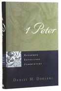 1 Peter (Reformed Expository Commentary Series) Paperback