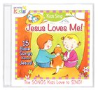 Kids Sing Jesus Loves Me! (Kids Sing Series) CD