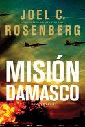 Misin Damasco (Spa) eBook