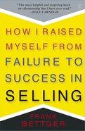How I Raised Myself From Failure eBook
