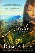 Havah eBook