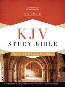 KJV Study Bible Simulated Leather Mantova Brown