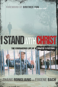 I Stand With Christ