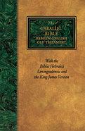 Hls: Parallel Bible Hebrew-English Old Testament