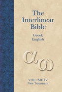 Interlinear Greek-English New Testament (2nd Edition) Hardback