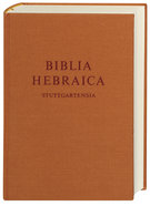 Biblia Hebraica Stuttgartensia Standard Edition (Brown) (Larger Size, Bigger Margins) Hardback