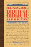Dictionary of Basic Biblical Hebrew Hardback