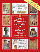 Carta's Illustrated Calendar of Biblical Times Chart/card
