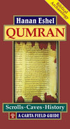 Carta Field Guide: Qumran Paperback