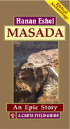 Carta Field Guide: Masada Paperback