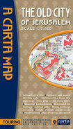 Carta Map: Old City of Jerusalem Map Chart/card