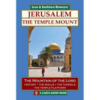 Carta Guide Book: Jerusalem - the Temple Mount Paperback