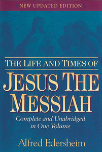 The Life and Times of Jesus the Messiah (1993)