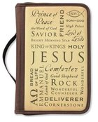 Bible Cover Inspiration Names of Jesus Large