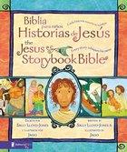 Biblia Para Ninos, Historias De Jesus (The Jesus Storybook Bible)